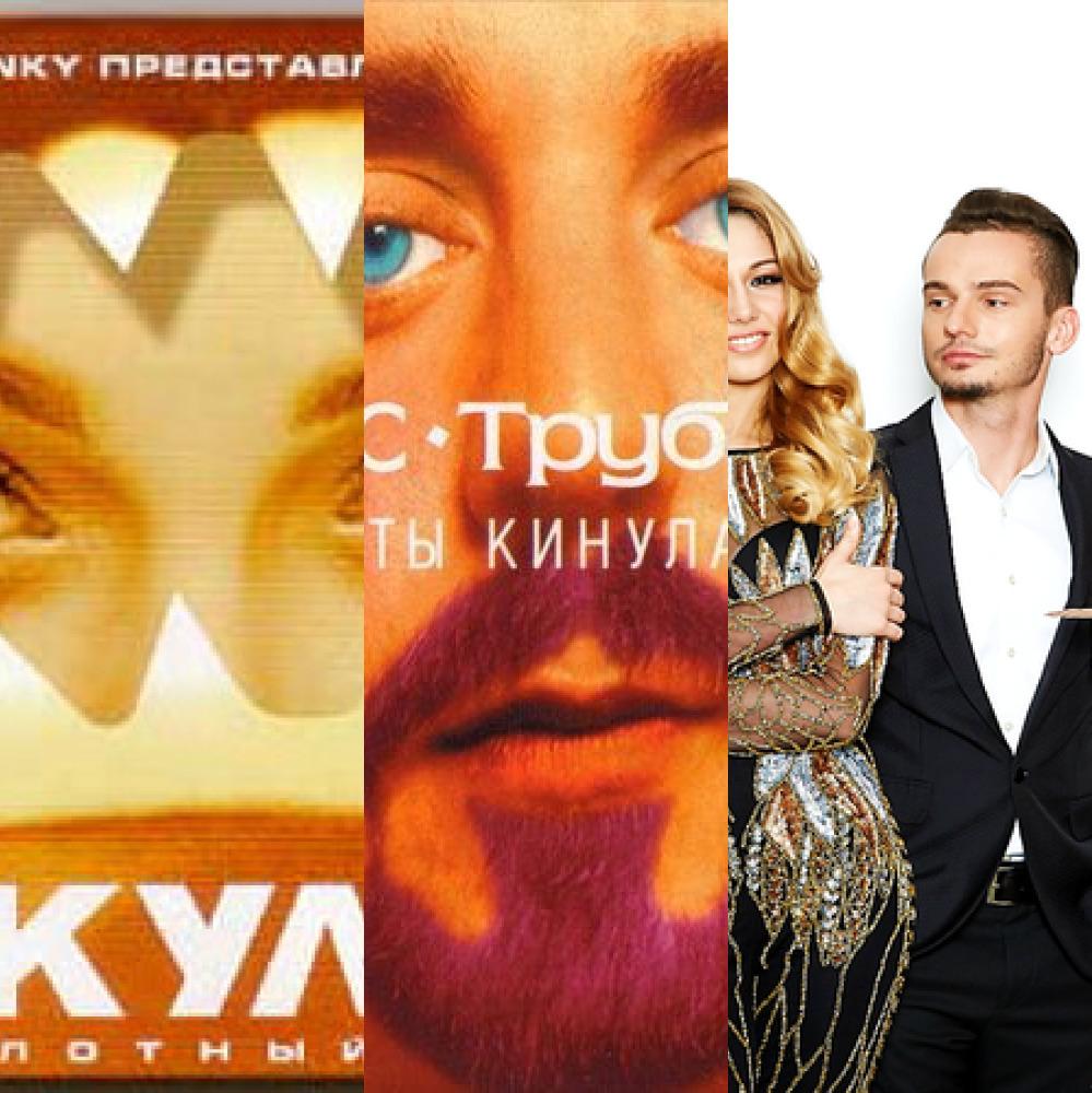 2345 5ivesta Family (из ВКонтакте)