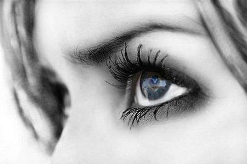 Твои глаза